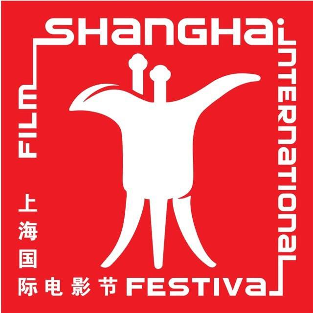 Shanghai International Film Festival logo